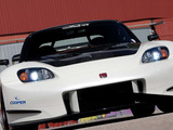 Honda S2000 Turbo Wallpaper