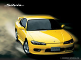 Nissan Silvia Skyline Wallpaper