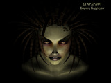 Starcraft Sarah Kerrigan Wallpaper